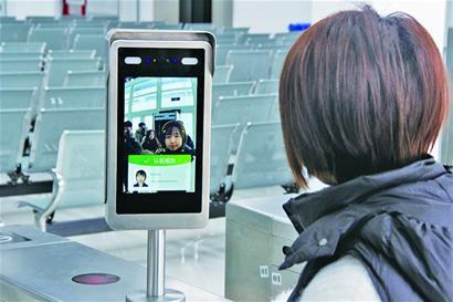 青岛驾考科目二进入刷脸时代 考试流程视频发布